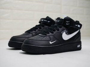 air force utility lvl 8